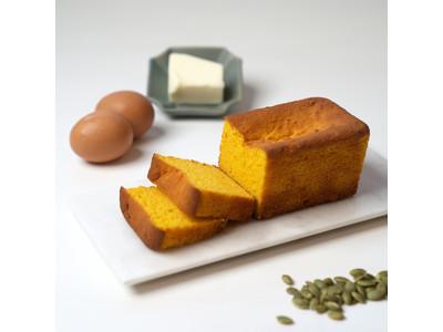 低糖質パンとスイーツの専門店「フスボン」がハロウィン限定のパッケージとかぼちゃのパウンドケーキを発売!