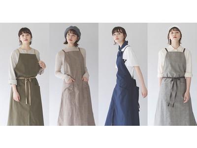 【お洒落×使いやすい】で大好評!エプロンが人気の女性向け作業着ブランド「RASHIKI」に新色&新商品登場