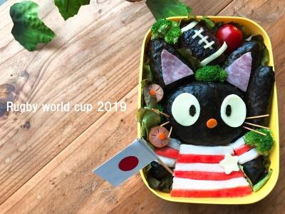 インバウンド(外国人)向け料理教室 KawaiiCooking(カワイイクッキング)『ラグビーワールドカップ2019日本大会』訪日観戦客を対象にラグビーをモチーフにしたキャラクター弁当作り体験を開催