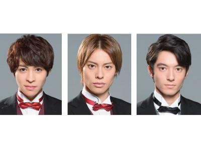 11月は「子宮頸がん予防啓発強化月間」!「TS ONE」公開収録イベント開催「大切な人の笑顔」をテーマに「男劇団 青山表参道X」が出演!