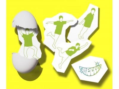 最新アルバム『第九』を発売するGReeeeNが3度目の来校!『SCHOOL OF LOCK!』