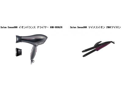 ひかりTVショッピング × レタスクラブニュース 小泉成器のヘアケア家電シリーズ「Salon Sense300」の体験会レポート