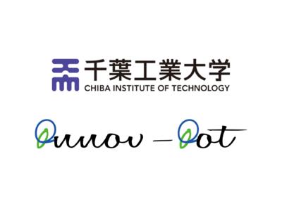 イノビオット、千葉工業大学赤羽弘和教授と共同で自転車の安全ルートの案内方法に関する研究を開始