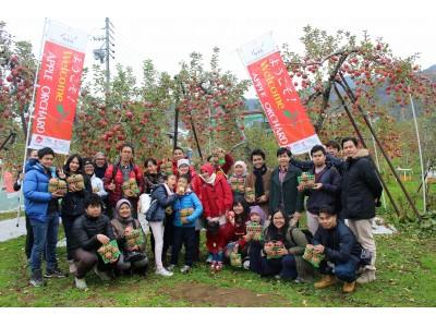 日本旅行が長野県飯山市で訪日外国人向け農園「日本旅行ファーム」を開園!