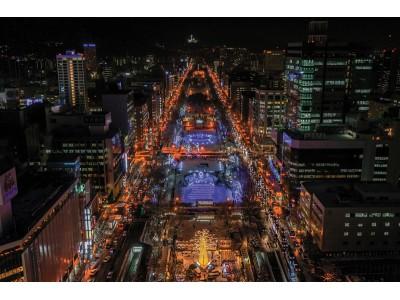 夜景ナビゲーターと行く日帰りモニターバスツアー「さっぽろ夜景周遊バス」4コースを発売!