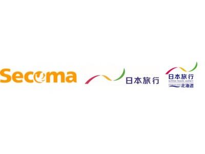 セイコーマートと日本旅行グループが提携を行います!ペコマカード会員様が日本旅行のパッケージツアーをご利用いただくとペコママネーを還元!