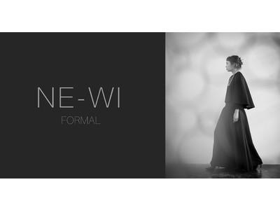 TRYVISION×スタイリスト白幡啓さんのコラボレーションが実現!フォーマルの概念を革新する新ブランド「NE-WI FORMAL(ニウィ フォーマル)」デビュー!
