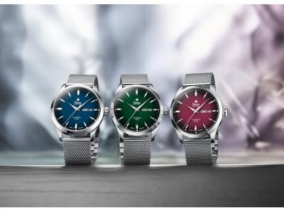 ドイツの腕時計ブランド『TUTIMA GLASHUTTE』(チュチマ・グラスヒ…