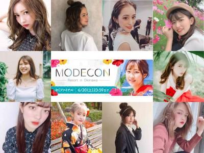 「MODECON Resort in Okinawa」予選投票開始!ちゅらかーぎー127名のセミファイナリストが集結。沖縄からスターを発掘!おうち時間でも出場可能なSNS特化型コンテスト!