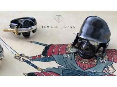 【Shopify × FacebookマーケティングセミナーにL&CO JAPANが登壇】