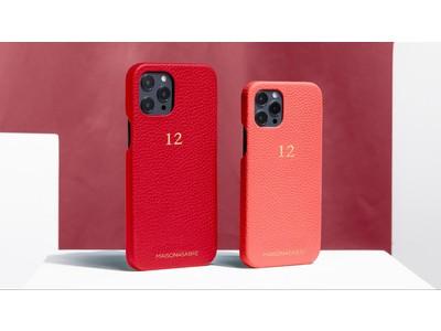 最高級レザーアイテムMAISON de SABRE 緊急発表のiPhone12スマホケース売れ行き好調