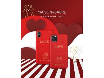 【MAISON de SABRE】バレンタイン限定!ジェンダーレスな「Mark Your Love」コレクション!無料刻印&老舗ジェラート専門店ジェラテリア マルゲラとのコラボ企画も!
