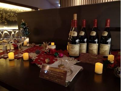 """【箱根】クリスマスイベント開催中!ワインと自家製オードブルをご用意してお待ちしております。【仙石原温泉""""きたの風茶寮""""】"""