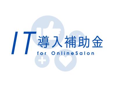 Instagram(TM)️ソーシャルログインなど、オンラインサロン上システム9点が新たに経済産業省 IT導入補助金2021対象のITツールとして認定【株式会社ビルドサロン】