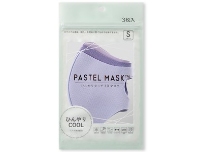 人気の洗える接触冷感マスクが夏向けにミント成分配合でさらにひんやり!「PASTEL MASK COOL(パステルマスク クール)」冷感20%アップの夏用マスク新発売