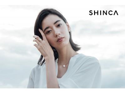 日本初のラボ・グロウン ダイヤモンドブランド『SHINCA』京都の直営店に続き2店舗目が登場!東京初進出、銀座に2019年10月10日(木)オープン