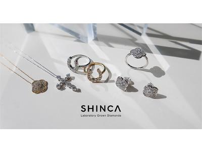 ラボグロウンダイヤモンドのSHINCA(シンカ)銀座が二周年。新作モチーフジュエリーを展開開始。
