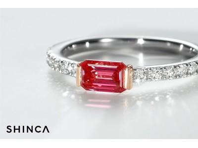 日本初のラボ・グロウン ダイヤモンドブランド『SHINCA』からカラーコレクション登場!レッド・ピンク・ブルーを2019年10月10日(木)発売