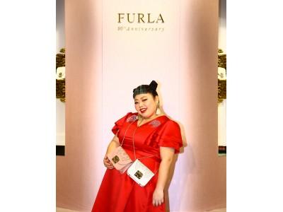 45055332f0fd 2017年で90周年を迎えるイタリアブランドのFURLAは、伊勢丹新宿店本館1階=ザ・ステージの ポップアップストア(会期:11月8日~11月14日)において90周年記念「KAMON ...