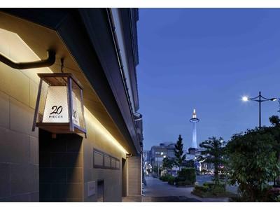 大切な誰かと過ごす時間を、かけがえのない思い出に。2020年10月、京都駅前に「20 PIECES」をオープン。