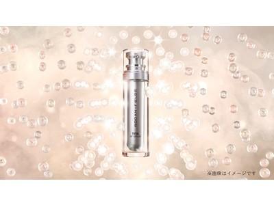 肌に満ちる、健康的な美しさ「トータル RF セラム」誕生