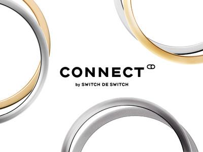 ふたり指輪 ブランド「CONNECT」が刷新、新プロダクト『ダブルチタン』が登場。
