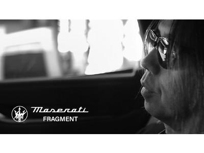 イタリアン・パフォーマンスとジャパニーズ・ストリートカルチャーの融合 マセラティ、藤原ヒロシ氏とのコラボレーションを発表