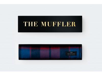 THE News Release:【新商品】THE MUFFLER発売