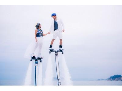 日本初 水圧で空を飛ぶウェディング写真撮影を2020年4月29日開始。「アクアボード フォトウェディング」本日より予約開始しました。【リビエラ逗子マリーナ】× ALLIES