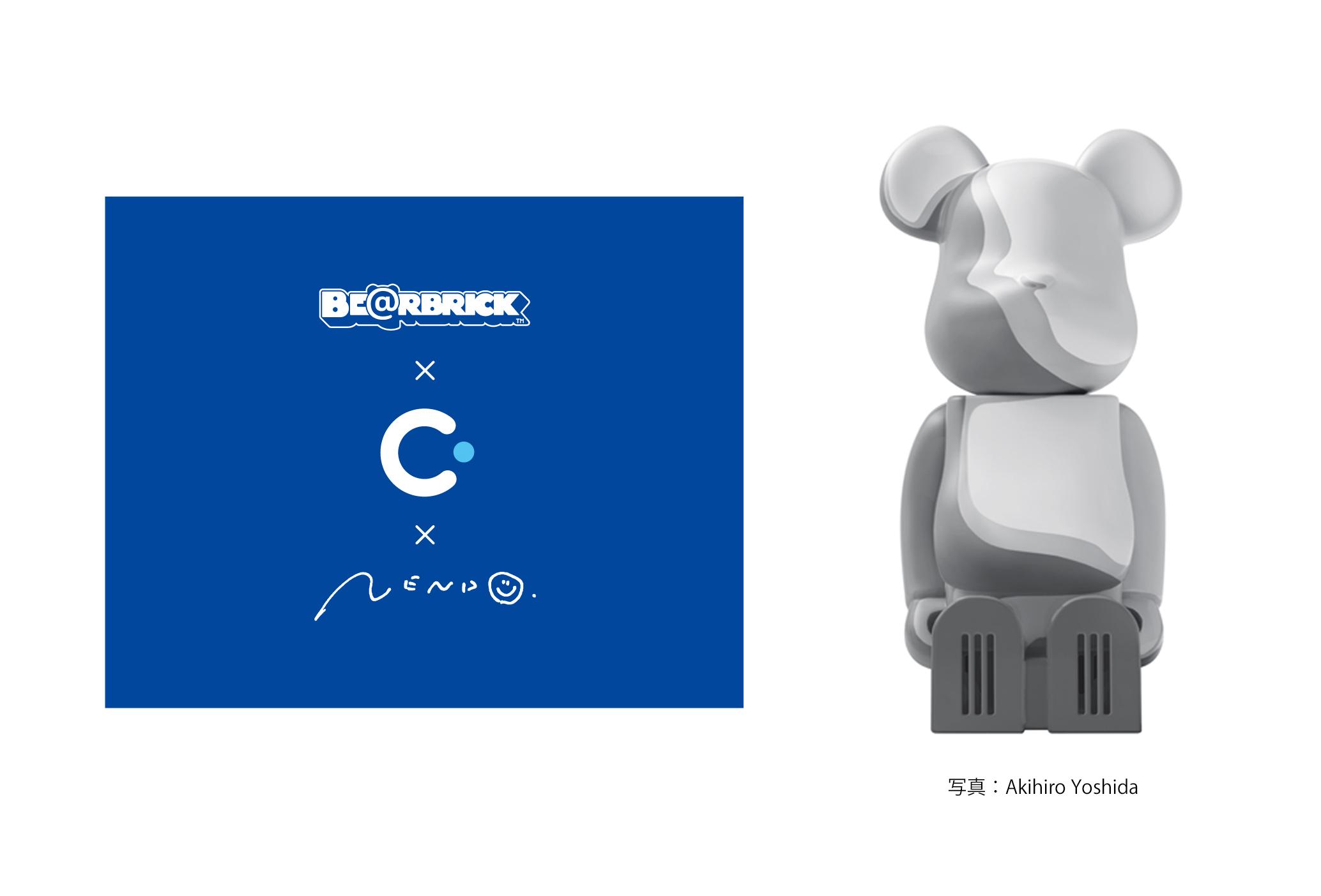ミラノサローネ展示品 『クレベリン×ベアブリック』第4弾、nendoデザインによるトリプルコラボで9月2日(月)数量限定発売