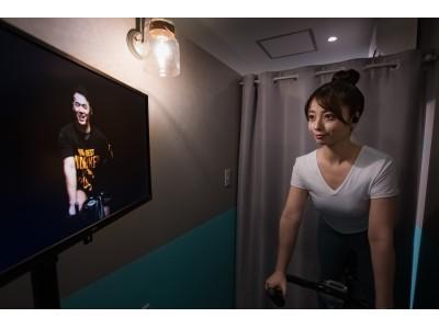 地元福岡の企業とコラボし女性の個々の美を追求する次世代セルフケアスタジオ「cocovi 福岡」が8月プレオープン