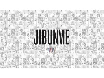 「JIBUNを愛し、JIBUNと生きる」風の時代を生きる人々の為のセルフケア ライブ レッスン JIBUNME 無料トライアル付きで本ローンチ!