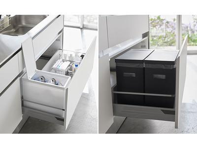シンク下で使えるゴミ箱や、5段式のアクセサリートレーなど、新商品発売しました。