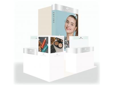美容のプロも使用する化粧品「セフィーヌ」が、12月11日(水)から伊勢丹新宿店本館1階にポップアップストアをオープン!