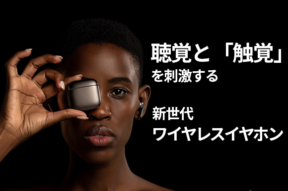 YOBYBO 2021年最新作!ジッポライターのような触覚を刺激する高音質の新世代のワイヤレスイヤホン「ZIP20」GREEN FUNDINGより販売開始!