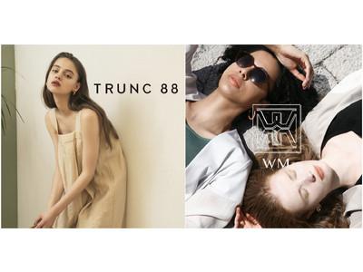 「TRUNC 88」「WM」、RAYARD MIYASHITA PARKでPOP UPストアをオープン