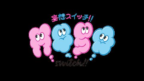 若手最注目女優 若月佑美主演のオリジナルドラマ「妄想switch」が2020年9月29日(火)よりauスマートパスプレミアムで配信開始