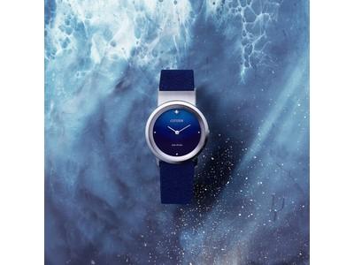 地球のように美しいサステナブルウオッチ『CITIZEN L(シチズン エル)』「水」をイメージした新作登場