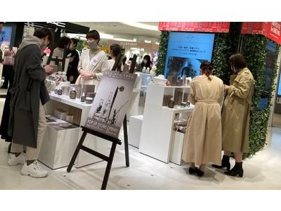 発売1年で累計2万本 サスティナブルなヘア&スキンケアコスメ 「ennic(エニック)」がそごう横浜店にポップアップストア オープン 2021年3月23日(火)~3月29日(月)期間限定