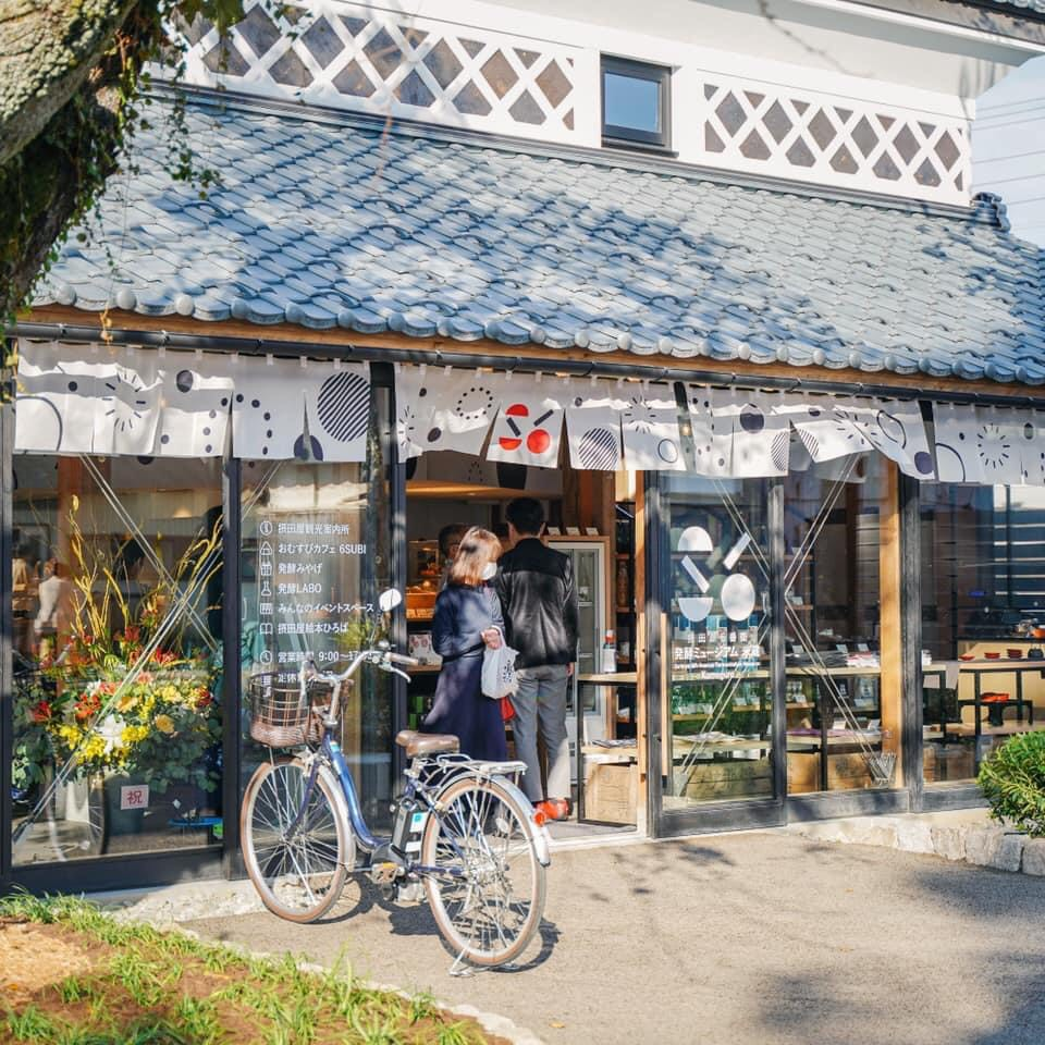 """発酵文化、食文化を味わえる!<おむすびと、体験型の味噌汁スタンド>歴史ある建造物が残る発酵の町""""摂田屋エリア""""に観光×食体験を組み合わせたミュージアムカフェがオープン"""