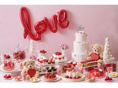 いちご・ハート・ベアモチーフのLOVEスイーツが勢ぞろい!!毎月15日(いちごの日)はプレミアムブランドいちごも登場『恋するいちご バレンタインデザートブッフェ』販売