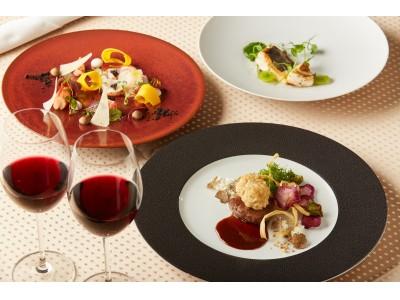 バレンタインのデートディナーにもおすすめ!世界三大珍味×チーズづくしの贅沢イタリアンディナーコース販売