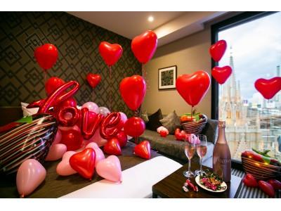 1日1室1週間限定!カップルで、友人同士で、大切な方との特別ステイ!平成最後のバレンタインデーはかわいく装飾されたデコレーションルームで特別なひとときを『バレンタイン de デコレーションプラン』