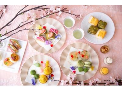 庭園の桜を眺めながら春を満喫!「桜と抹茶のアフタヌーンティー」期間限定販売