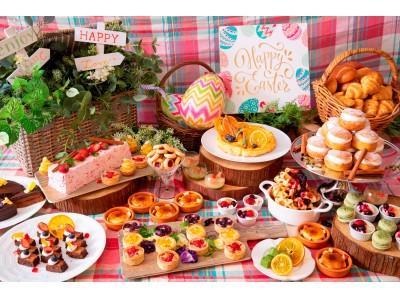 春の花々を思わせる色鮮やかなスイーツ&軽食約30種類が食べ放題!「ピクニック デザートブッフェ」
