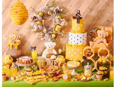 結婚式場を限定解放!はちみつスイーツ&軽食が食べ放題の『ハニーハント デザートブッフェ』開催