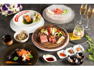 """九州の食材を中心に夏を存分に感じる""""ご褒美""""鉄板焼き料理に舌鼓!「夏のごほうびディナー~九州 旬の恵み~」"""