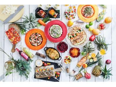 食べて飲んで健康になる『ビアガーデン de 美 KARADA』 開催