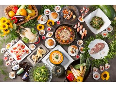 九州の厳選食材を、色彩豊かなブッフェ料理にアレンジ!鹿児島県限定フェアも期間限定で開催『九州うまいもんフェア』開催