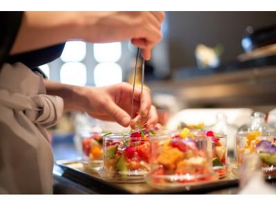 """ホテルシェフが指南『""""夏ばて解消""""旬野菜おもてなし料理教室(ランチ付き)』開催"""